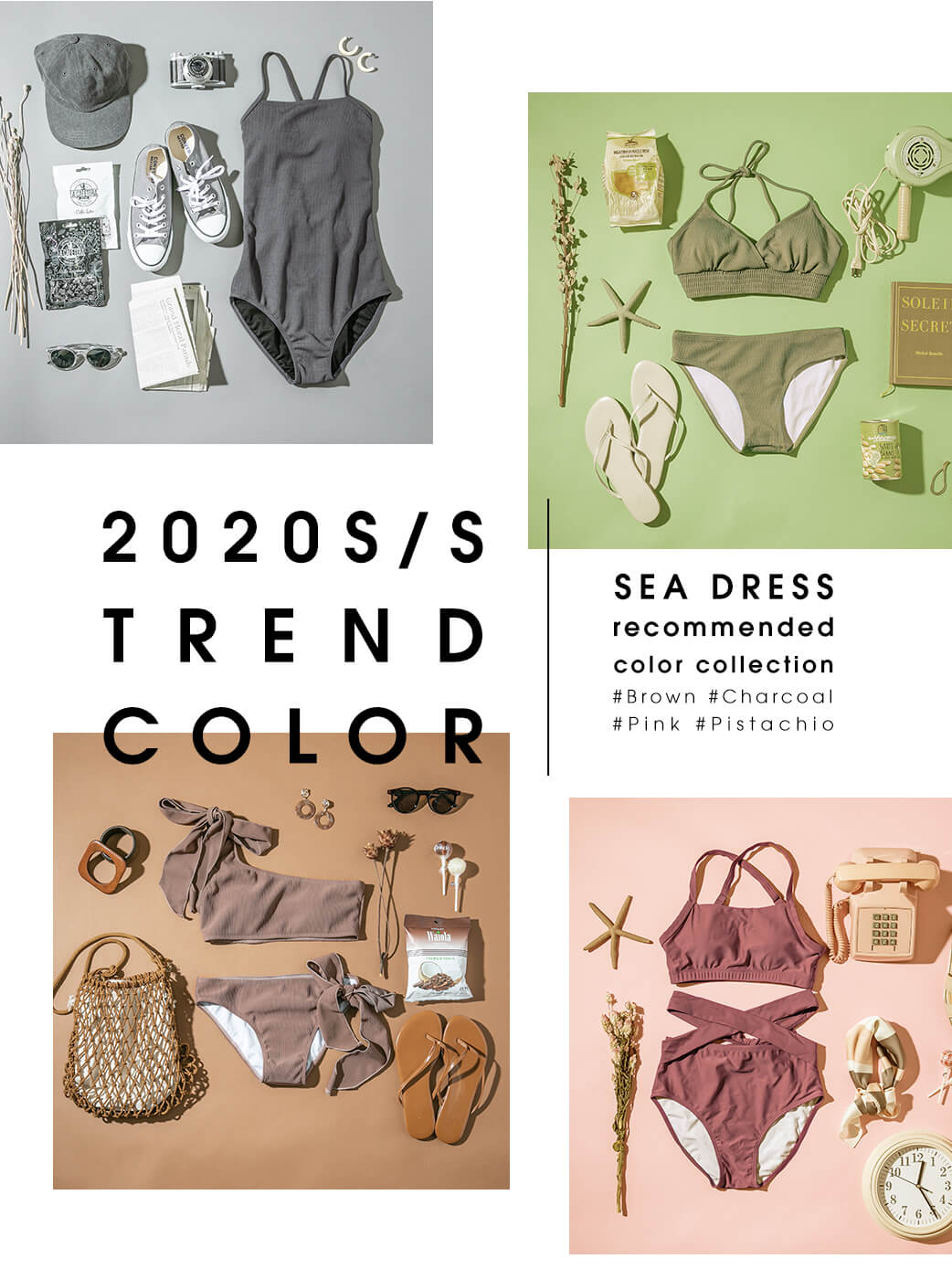 2020S/S TREND COLOR