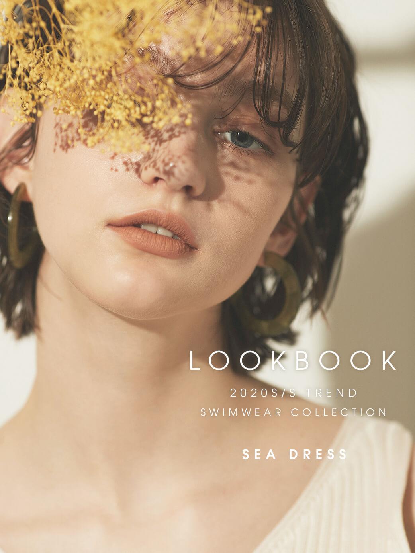 LOOKBOOK 2020S/S