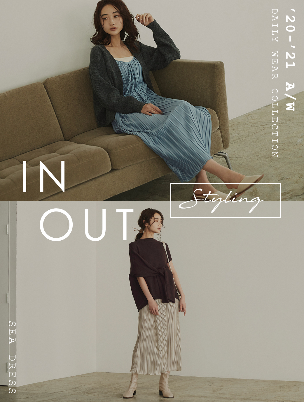 IN/OUT Styling